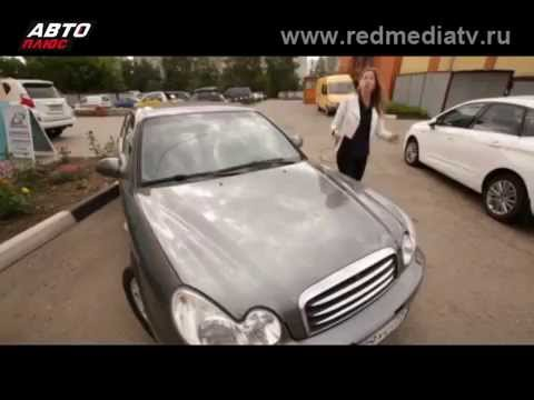 Подержанные Aвтo | Hyundai Sonata  2007