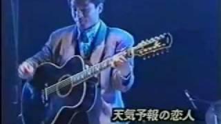 1990LIVE2