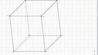 Построение сечений параллелепипеда, геометрия, 10 класс.