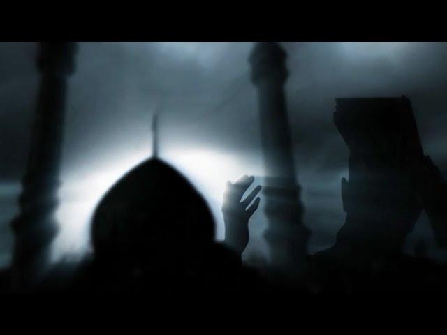 Gdje si (Reza Sadeghi)