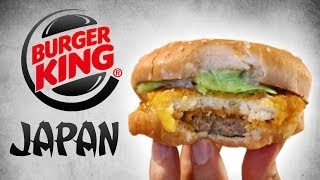Subscribe here ➡️ https://goo.gl/4hup8j2nd channel https://goo.gl/citgiajp tries the entire menu at burger king japan. how does it compare to us? is...