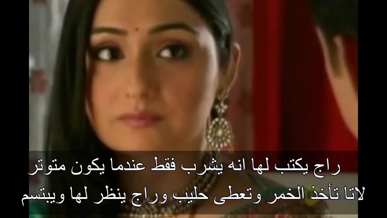 مسلسل قصر سوارنا الجزء الرابع الحلقة الأخيرة مدبلج بالعربى