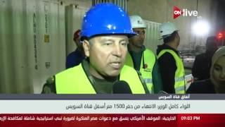 بالفيديو.. كامل الوزير: أنهينا حفر 30% من أنفاق قناة السويس