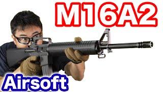 TOKYOMARUI COLT M16A2 airsoft コルト M16A2 テイクダウンできる 電動ガン レビュー マック堺のレビュー動画