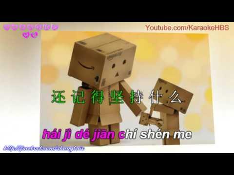 Peng You Karaoke 朋友