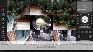 Пример видеозаписи сделанной Wi-Fi IP камерой «Link-F28W-8G»