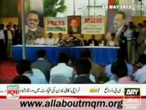 MQM::Violence Against Teachers In Educational Institutions Is Reprehensible
