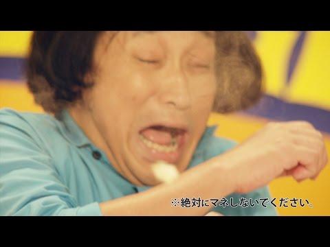 永野、あつあつポップコーンの早食いに挑戦 キリンビールWEBCM『のどごし〈生〉 POP・POP CHALLENGE』
