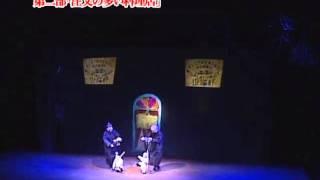 江戸糸あやつり人形 結城座 【注文の多い料理店】
