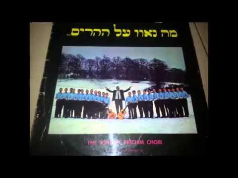 ליהודים