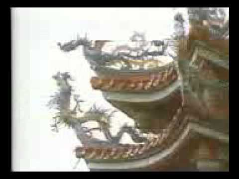 History of Taiwan - National Geographic Documentary