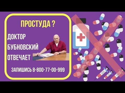 Парацетамол при простуде - можно ли пить? Ответ доктора Бубновского