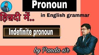 Indefinite pronoun l basic English grammar//english grammar//in hindi.... MASTER OF ENGLISH screenshot 4
