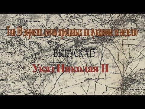 Знакомства в Находке (Приморский край). Сайт знакомств в