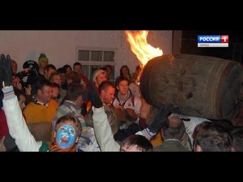 Мировые традиции празднования Нового Года