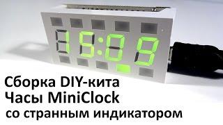 Сборка DIY-кита Часы MiniClock со странным индикатором