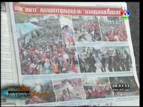 11APR10 THAILAND ; Breaking News at 8 AM ; TV Ch7 ; The Red Shirts's Movement after the Brunt Yesterday