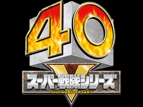 super sentai opening team name chants 40th anniversary youtube