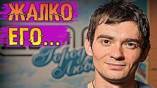 Венцеслав Венгражановский . Что с ним стало после шоу ДОМ 2 . Это печально...