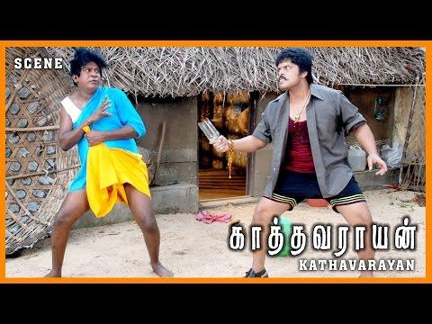 Kathavarayan Tamil Movie | Scene | Karan Beat Vadivelu & Kathavaryaa Song thumbnail