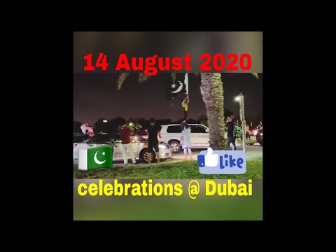 14 August 2020 | celebrations at Al Mamzar Beach Dubai | Happy Independence Day Pakistan | Azadi Day