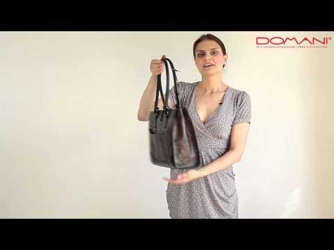 Итальянская сумка Domani/ Женские брендовые сумки в интернет-магазине Domani