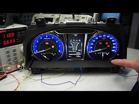 Поиск уровня топлива в CAN шине Toyota Camry 2017