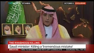 Saudis say they 'don't know where' Khashoggi's body is