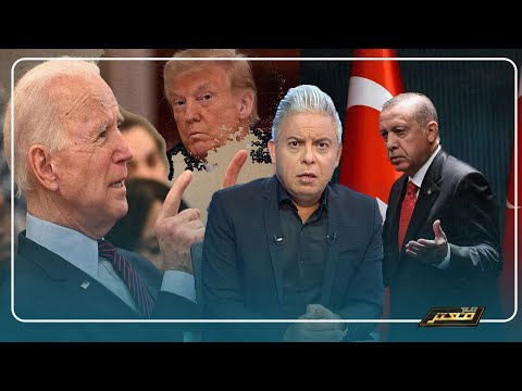 جو بايدن مرشح الرئاسة الأمريكية يهدد أردوغان بإنقلاب جديد ورد عنيف من تركيا ..!!