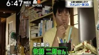 ズームインサタデーの映画紹介.