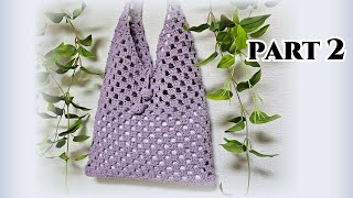 [코바늘 가방] 네트백뜨기, 면사가방뜨기, 잔잔한무늬,…