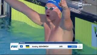 Пловец Говоров установил мировой рекорд: 50 метров баттерфляем: 22.27 (2018)