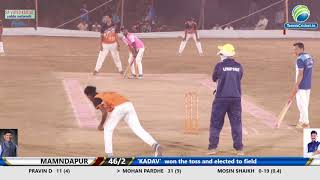 MOHAN PARDHI BATTING  🔴UPJILHAPRAMUKH CHASHAK 2018 , ASHANE  FINAL DAY