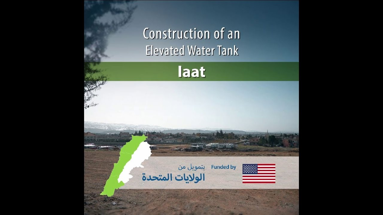 Construction of an Elevated Water Tank in Iaat