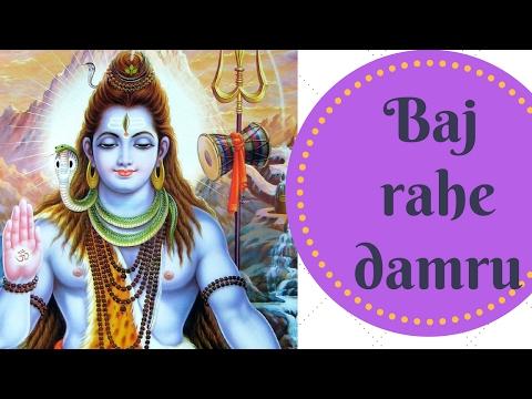 kailash me baj rahe damru l AmritBhajan l
