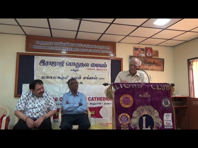 Holistic Health through Ayurvedha Part 1