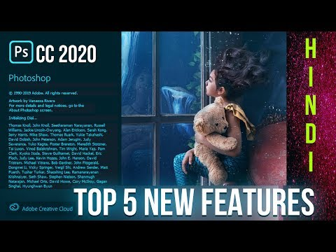 Top 5 Adobe Photoshop CC 2020 New Features || Photoshop CC 2020 Tutorial In HINDI