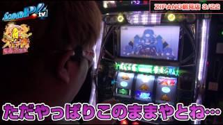 真・スロ番 〜春の陣〜 vol.7