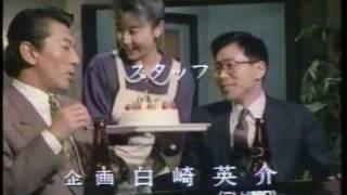 鉄道警察隊(鉄道公安官)シリーズ.