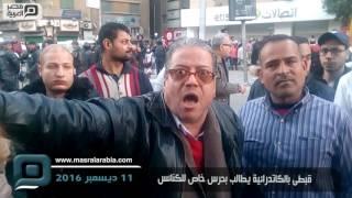 مصر العربية | قبطى بالكاتدرائية يطالب بحرس خاص للكنائس