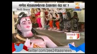 ZEE24TAAS : Pimpri Chinchwad Ganpati Decoration Getting Expensive