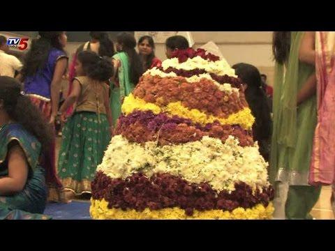 NRI Bhatukamma Celebrations In Sai Datta Peetam | New Jersey : TV5 News