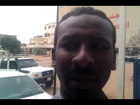 بداية حزب التعليم السوداني Sudan Education Party