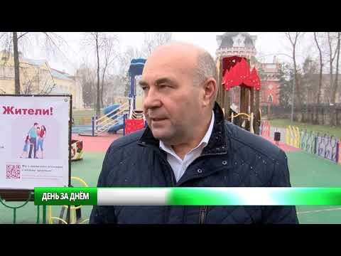 Детские площадки в Ивантеевке закрыты