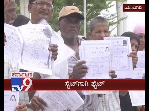 Fight For the Sites Issue Patent Official Officers Protested Beneficiaries in Yadgir