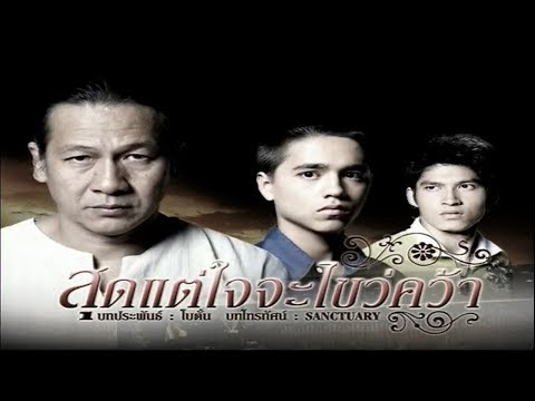 EP.7 - [TV3 official]