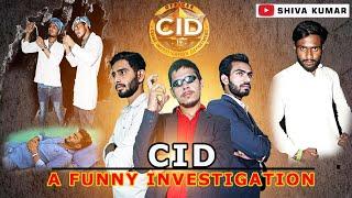 CID 2020 A FUNNY INVESTIGATION | comedy video | funny | Shiva kumar #cid #cidcomedyvideo #funnyvideo