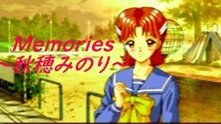 みのりちゃんの会話集動画になってます。 特にひねった動画ではありませ...