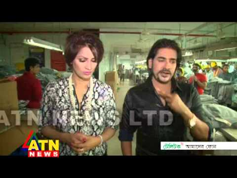 Corporate - Eid Special - Ananto Jalil (ঈদের বিশেষ কর্পোরেট 'অজানা অনন্ত') Part 01 - Segment  02
