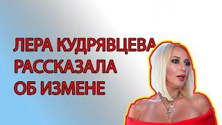 Перед тем, как объявить о романе с Сергеем Лазаревым, Лера Кудрявцева целовалась взасос с Николаем Б